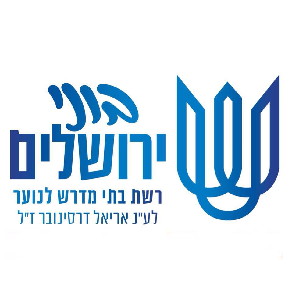 בוני ירושלים
